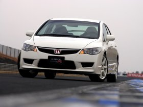 Ver foto 6 de Honda Civic Type-R Sedan 2007