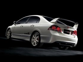 Ver foto 2 de Honda Civic Type-R Sedan 2007