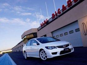 Ver foto 19 de Honda Civic Type-R Sedan 2007