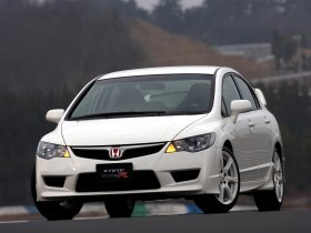 Ver foto 18 de Honda Civic Type-R Sedan 2007