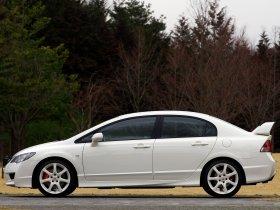 Ver foto 17 de Honda Civic Type-R Sedan 2007