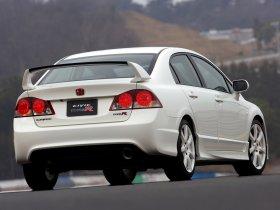 Ver foto 14 de Honda Civic Type-R Sedan 2007