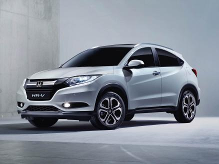 Honda Hr-v 1.5 I-vtec Comfort