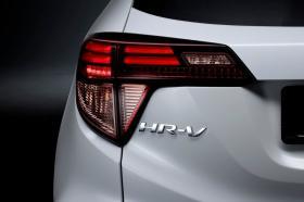 Ver foto 6 de Honda HR-V 2015
