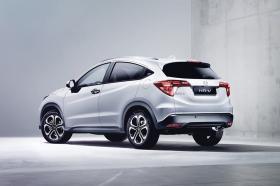 Ver foto 3 de Honda HR-V 2015