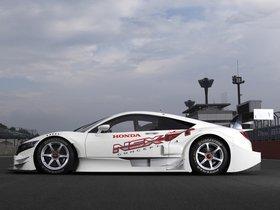 Ver foto 11 de Honda NSX GT Concept 2013