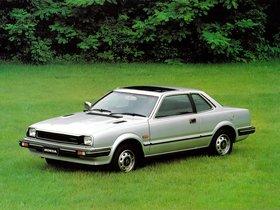 Ver foto 3 de Honda Prelude 1978
