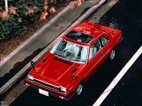 Ver foto 11 de Honda Prelude 1978