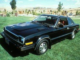Ver foto 1 de Honda Prelude USA 1978