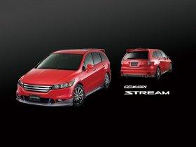 Ver foto 2 de Honda Stream Mugen 2007