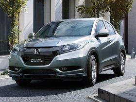 Ver foto 1 de Honda Vezel Hybrid 2013