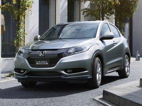 Ver foto 32 de Honda Vezel Hybrid 2013