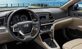 Ver foto 3 de Hyundai Elantra 2016