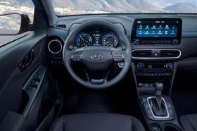 Ver foto 33 de Hyundai Kona Hybrid 2019