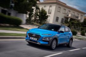 Ver foto 1 de Hyundai Kona Hybrid 2019