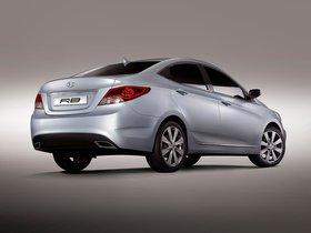 Ver foto 7 de Hyundai RB Concept 2010