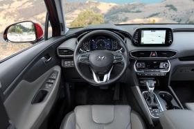 Ver foto 27 de Hyundai Santa Fe HTRAC 2018