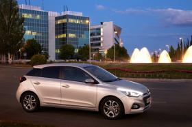 Ver foto 35 de Hyundai i20 (IB) 2018