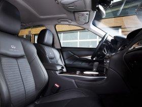 Ver foto 6 de Infiniti M37 Sedan USA 2010