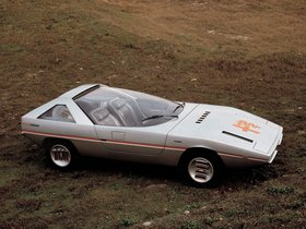 Ver foto 1 de Alfa Romeo Caimano 1971