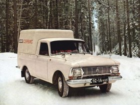 Ver foto 3 de IZS 2715  1972