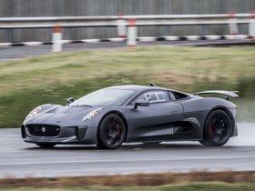 Ver foto 20 de Jaguar C-X75 Hybrid Prototype 2013