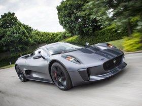 Ver foto 14 de Jaguar C-X75 Hybrid Prototype 2013