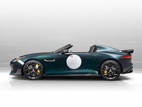 Ver foto 7 de Jaguar F-Type Project 7 2014