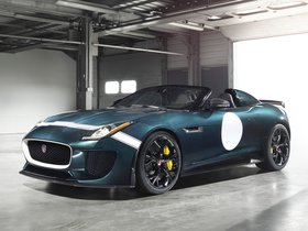Ver foto 5 de Jaguar F-Type Project 7 2014