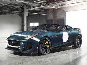 Ver foto 5 de Jaguar F-Type Project 7 2014