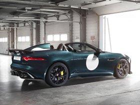 Ver foto 4 de Jaguar F-Type Project 7 2014