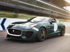 Ver foto 14 de Jaguar F-Type Project 7 2014