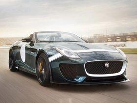 Ver foto 12 de Jaguar F-Type Project 7 2014