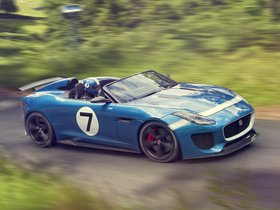Ver foto 1 de Jaguar Project 7 2013
