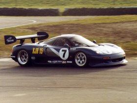 Ver foto 2 de Jaguar XJR 15 1990