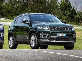 Ver foto 7 de Jeep Compass Limited 2021