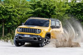 Ver foto 5 de Jeep Renegade Trailhawk 2019