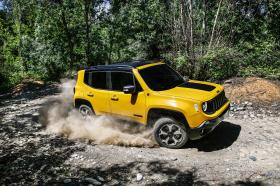 Ver foto 4 de Jeep Renegade Trailhawk 2019