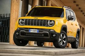 Ver foto 14 de Jeep Renegade Trailhawk 2019