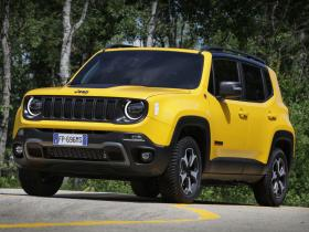 Ver foto 10 de Jeep Renegade Trailhawk 2019