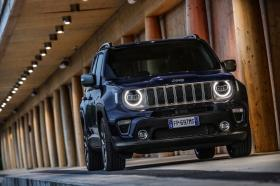 Ver foto 30 de Jeep Renegade Limited 2019