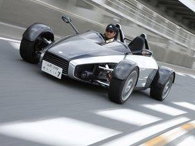 Ver foto 1 de Ken Okuyama Design Kode7 2013