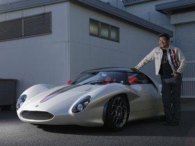 Ver foto 2 de Ken Okuyama Design Kode9 2013