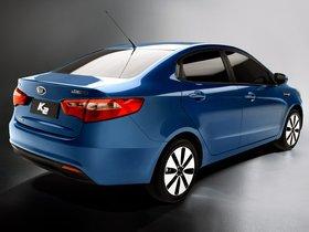 Ver foto 2 de Kia K2 Concept 2011