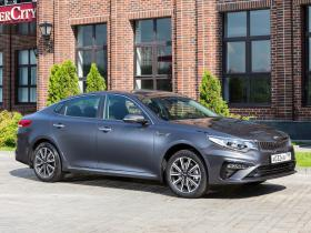 Ver foto 2 de Kia Optima Emotion 2019