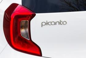 Ver foto 7 de Kia Picanto GT Line 2017