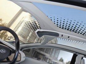 Ver foto 5 de Kia Ray Plug-In Hybrid Concept 2010