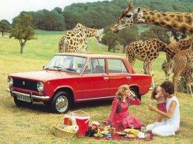 Ver foto 5 de Lada 2101 1974