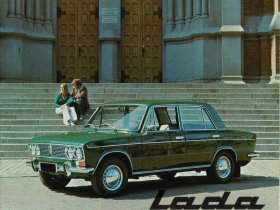 Ver foto 5 de Lada 2103 1972