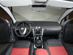 Ver foto 5 de Lada C Concept 2007